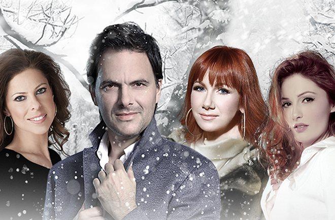 Veliki božićni koncert 'Ivo Gamulin Gianni & prijatelji'