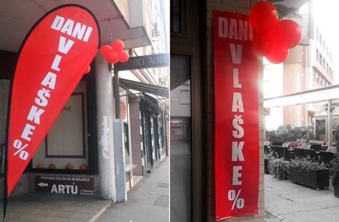 Sudjelujte u čaroliji shoppinga u Vlaškoj ulici