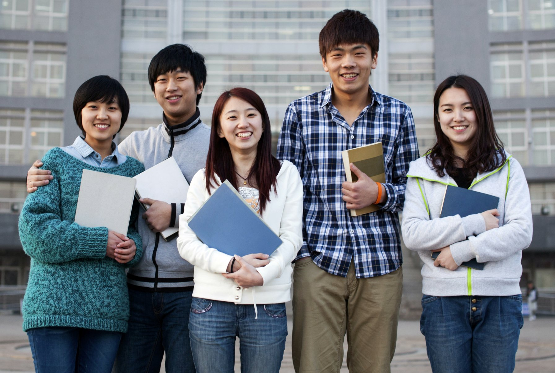 kina studenti