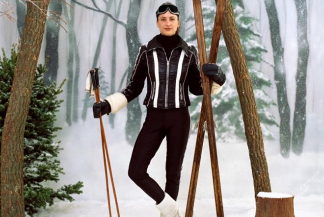 Pripremite se za skijalište