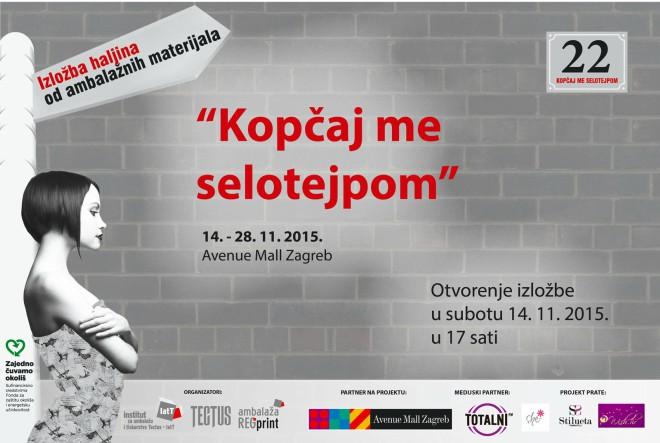 """Izložba haljina od ambalažnih materijala """"Kopčaj me selotejpom"""""""