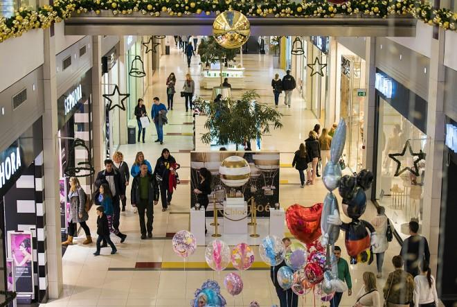 shopping centar