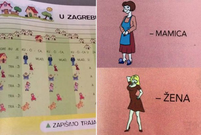 O ženama i mamicama
