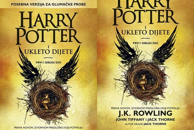 Ljubitelji  Harryja Pottera – gdje ste!?