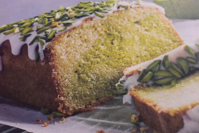 Mramorni kolač od limuna i pistacija