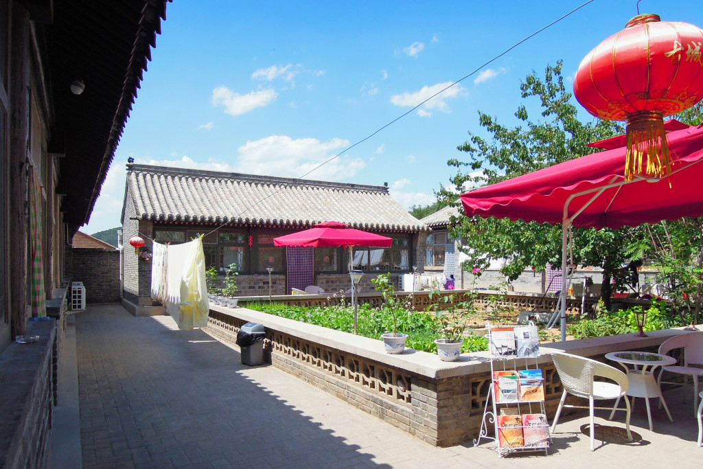 Beijing Badaling Great Wall Cao's Courtyard Ho