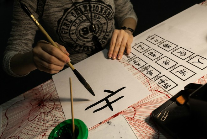 Kineski jezik – jezik 21.stoljeća?