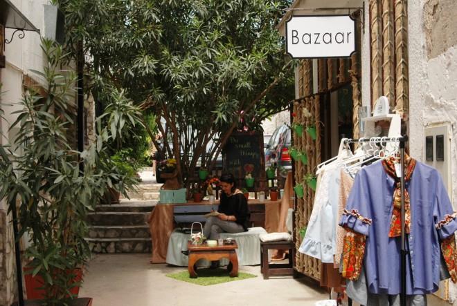 Upoznajte Baazar u Mostaru