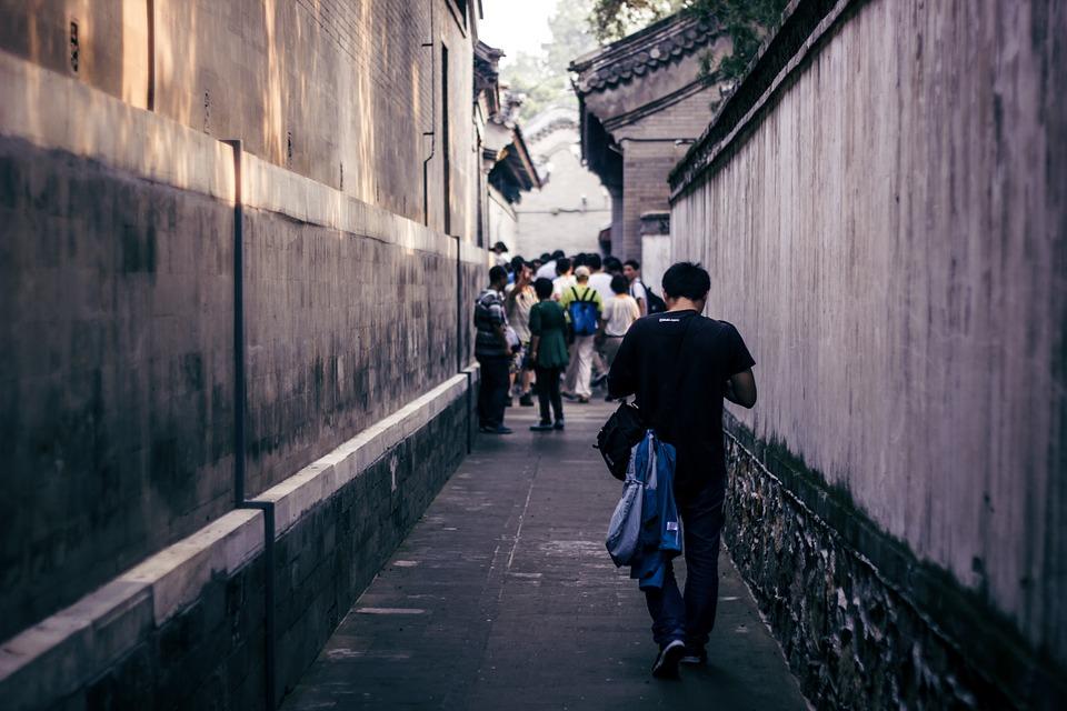 Hutong1