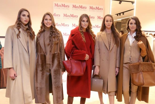 Jeste li odabrali modele svojih kaputa i jakni?