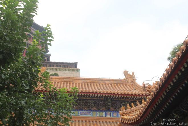 Ljetna palača