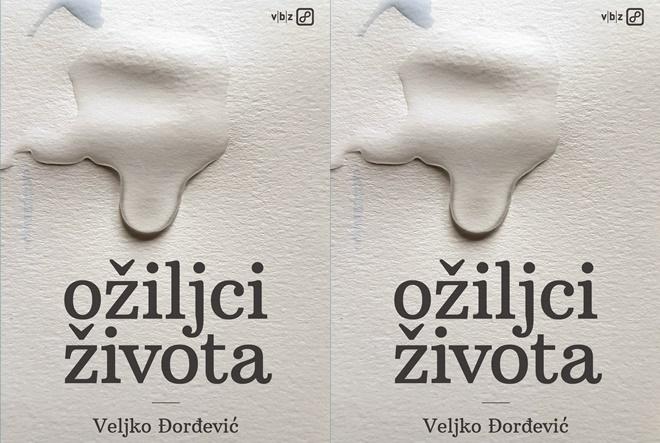 Veljko Đorđević: Ožiljci života