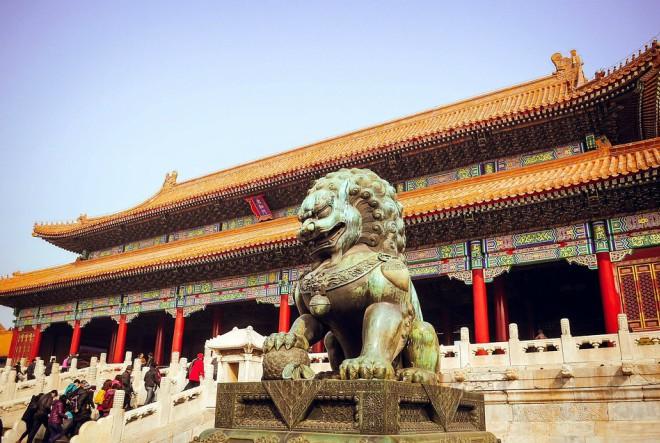 Upoznajte Peking!
