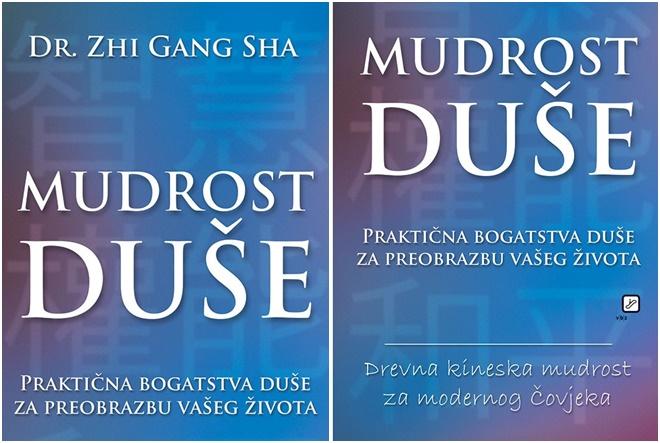 Dr. Zhi Gang Sha: Mudrost duše