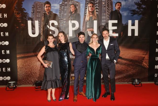 USPJEH – održana ekskluzivna pretpremijera prve domaće HBO serije