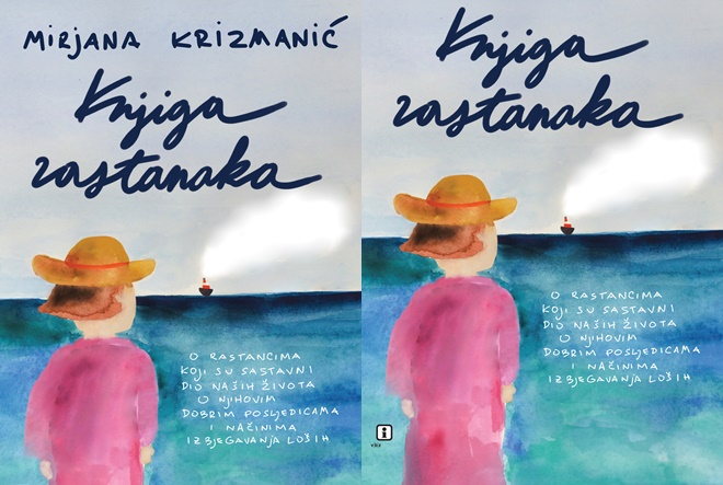 Mirjana Krizmanić: Knjiga rastanaka