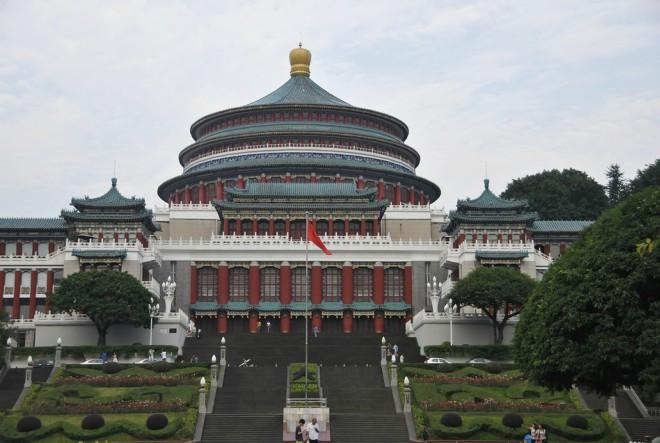 Chongqing – istočni New York
