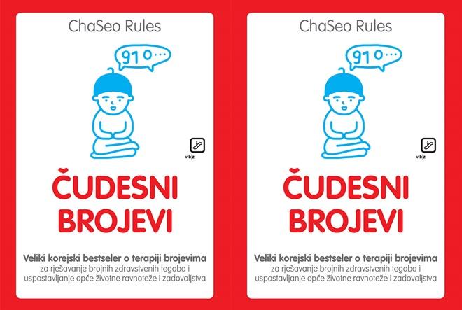 ChaSeo Rules: Čudesni brojevi