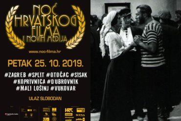 Besplatni maraton domaćeg filma za sve generacije