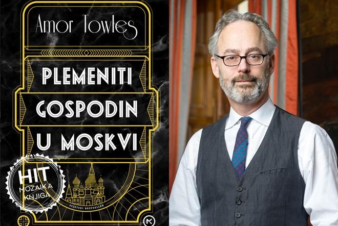 Svjetska književna senzacija napokon na hrvatskom jeziku