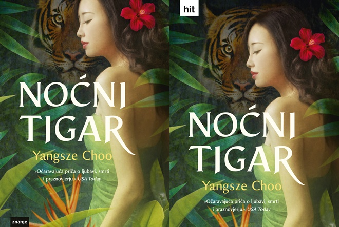 Yangsze Choo: Noćni tigar