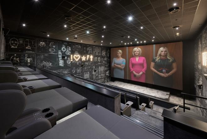 Pogledajte jedinstveni interijer preuređenog CineStar kina u Joker centru