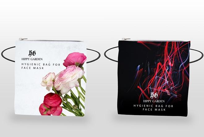 Hippy Garden lansirao preslatke higijenske torbice za maske
