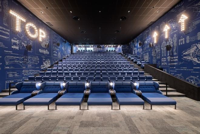 Privatne projekcije u CineStaru