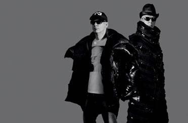 Ulaznice za Pet Shop Boyse