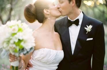 Sve što trebate znati o vjenčanju