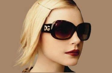 Izbor sunčanih naočala