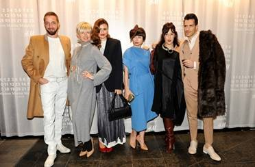 Margiela za H&M konačno u Zagrebu