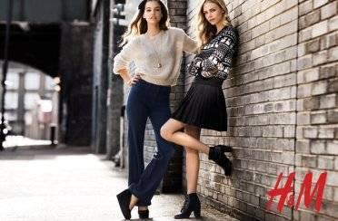 H&M cipele i gležnjače