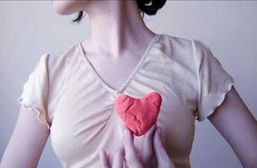 Lijek za slomljeno srce