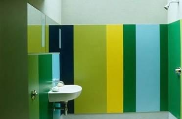 Najljepše kupaonice u 2011.