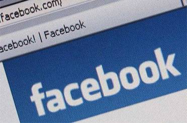 Kontrola privatnosti na Facebooku